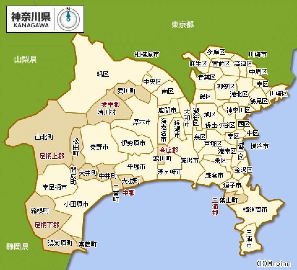 神奈川県の画像