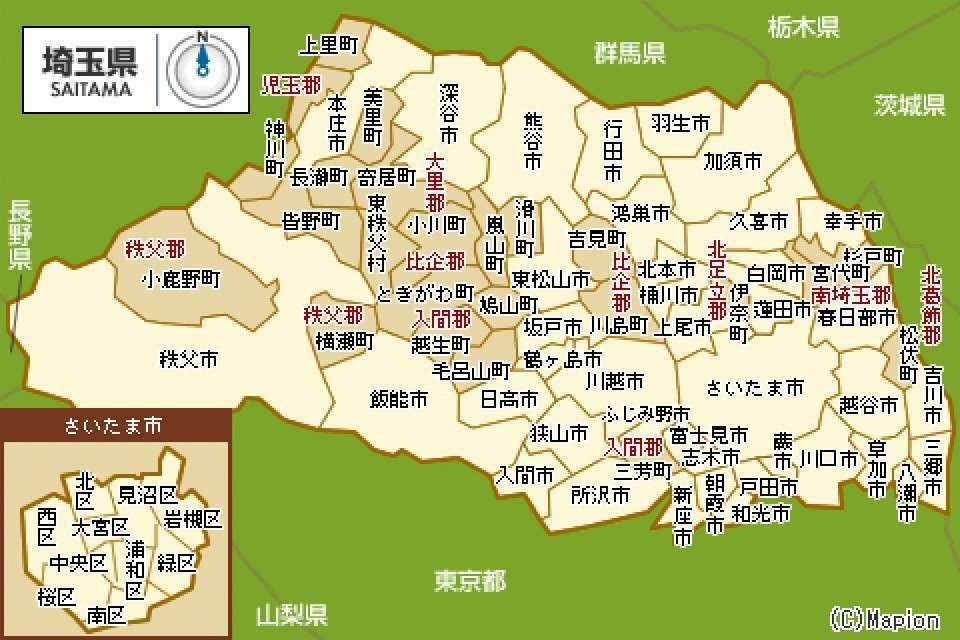 埼玉県の画像