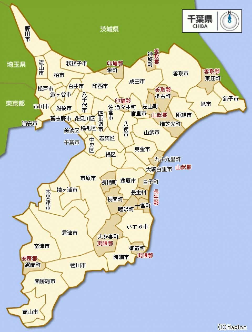 千葉県の画像