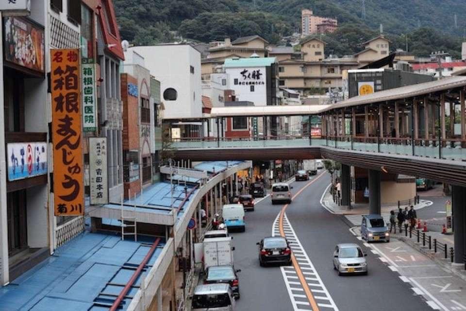【アルカリ性の温泉】箱根湯本温泉の画像