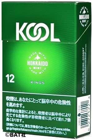 タバコ銘柄ランキング KOOL