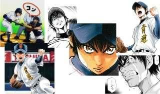今一番人気の野球漫画「ダイヤのA」の魅力!歴代野球漫画の人気投票も!