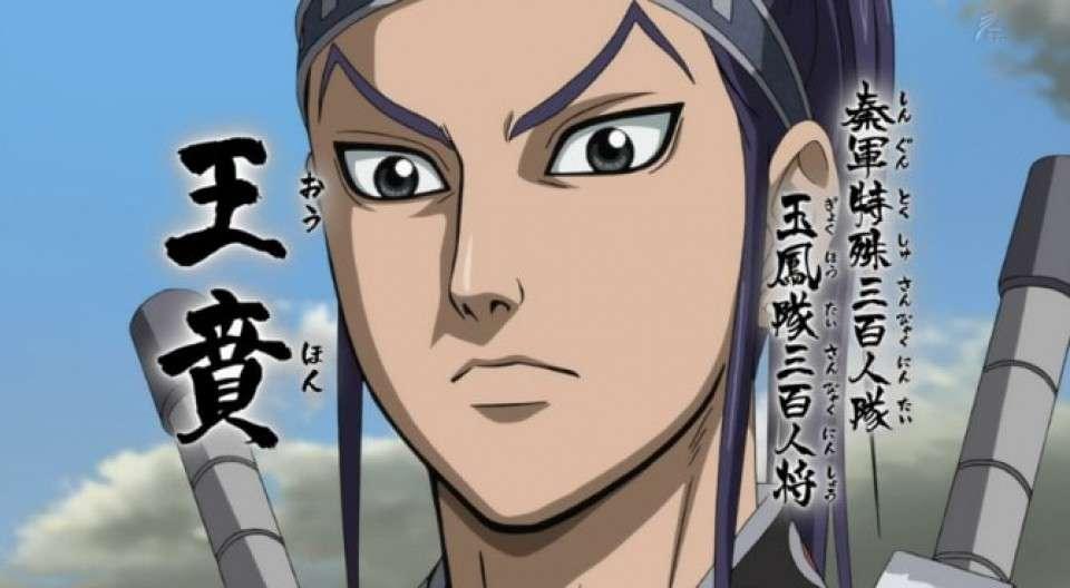 「キングダム」3大メインキャラクターの中で一番弱いのは誰だ!?2位「王賁(おうほん)」画像