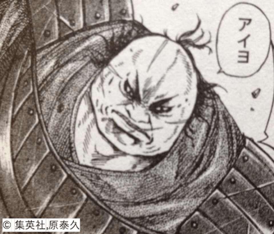【飛信隊 千人将】田有(デンユウ)のキャラ紹介