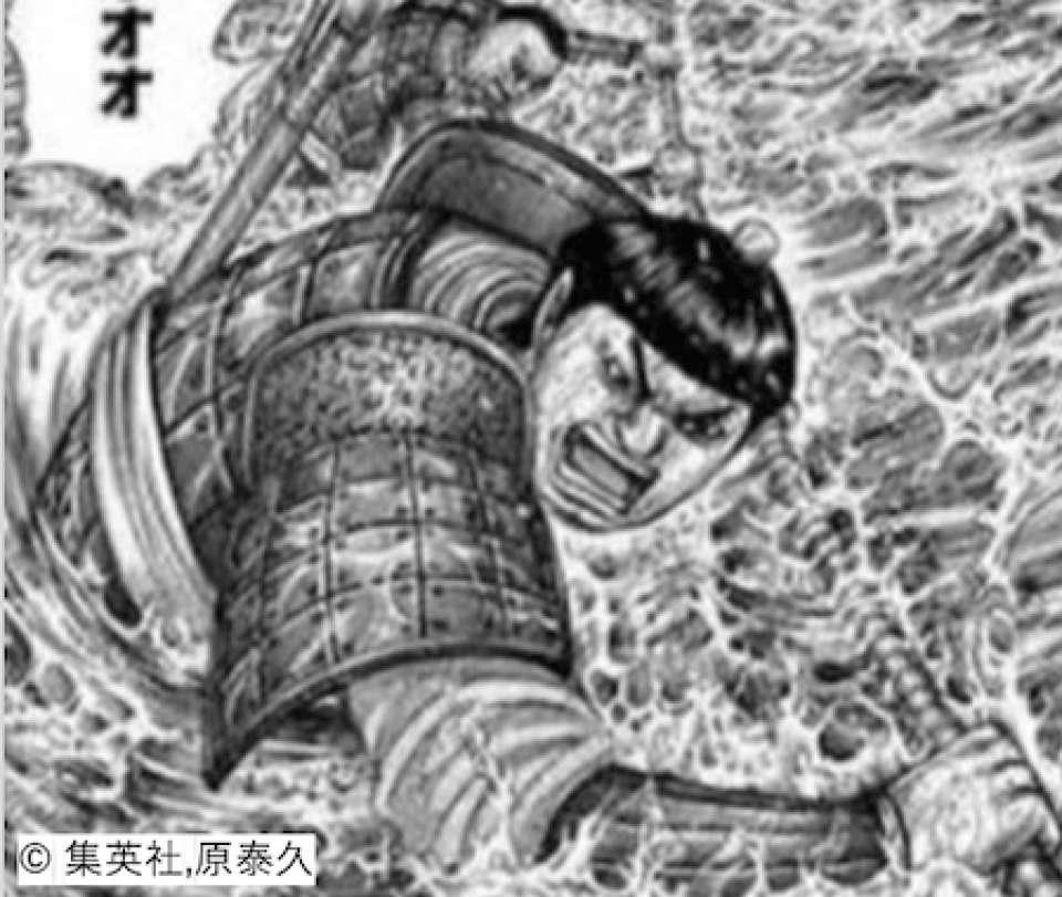 【飛信隊 副長 & 千人将】渕(エン)のキャラ紹介