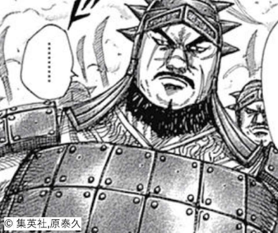 【飛信隊 千人将】岳雷(ガクライ)のキャラ紹介
