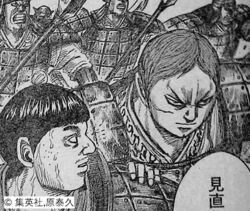 【飛信隊 千人将】我呂(ガロ)のキャラ紹介