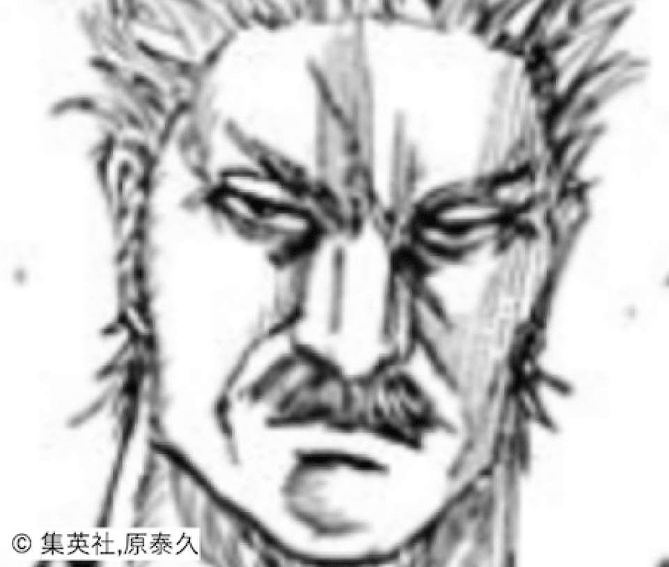 【飛信隊 副歩兵長 & 五百人将】沛浪(ハイロウ)のキャラ紹介
