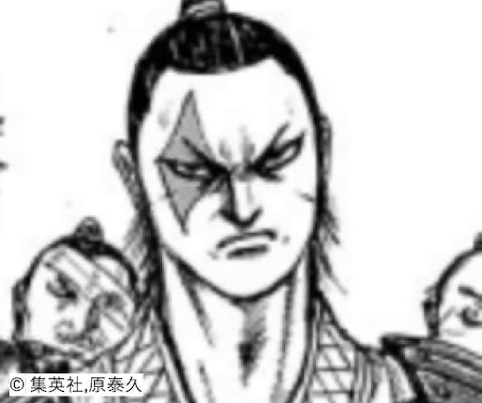 【飛信隊 元百人将】去亥(キョガイ)のキャラ紹介