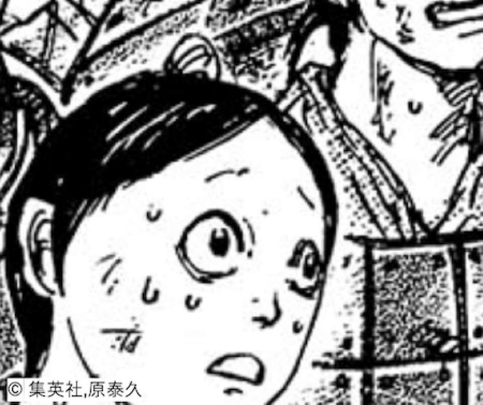 【飛信隊】昂(コウ)のキャラ紹介