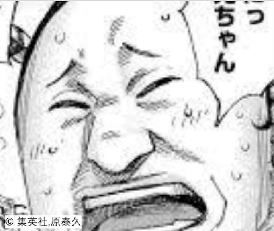 【飛信隊 新人】蒼淡(ソウタン)のキャラ紹介