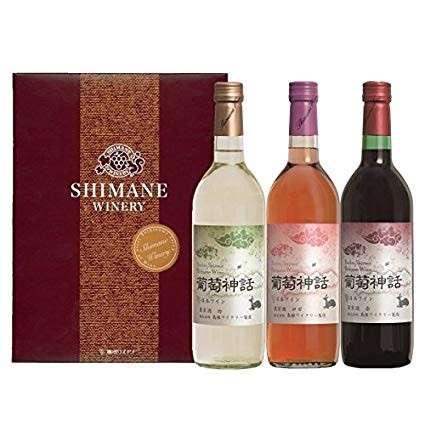 島根県の名物「島根ワイナリーのワイン」