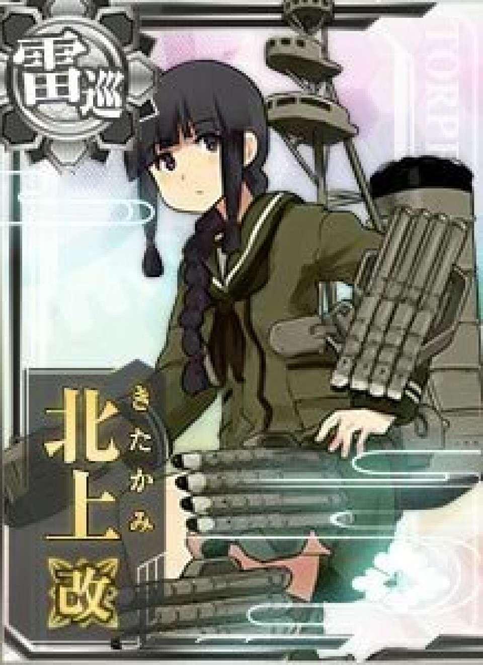 「艦これ」-軽巡・雷巡- 北上(きたかみ)のキャラクター紹介画像