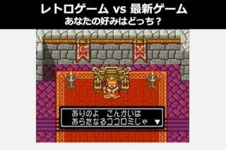 【レトロゲーム】理不尽すぎるゲームの設定とは?!昔のゲームは難しすぎた?!