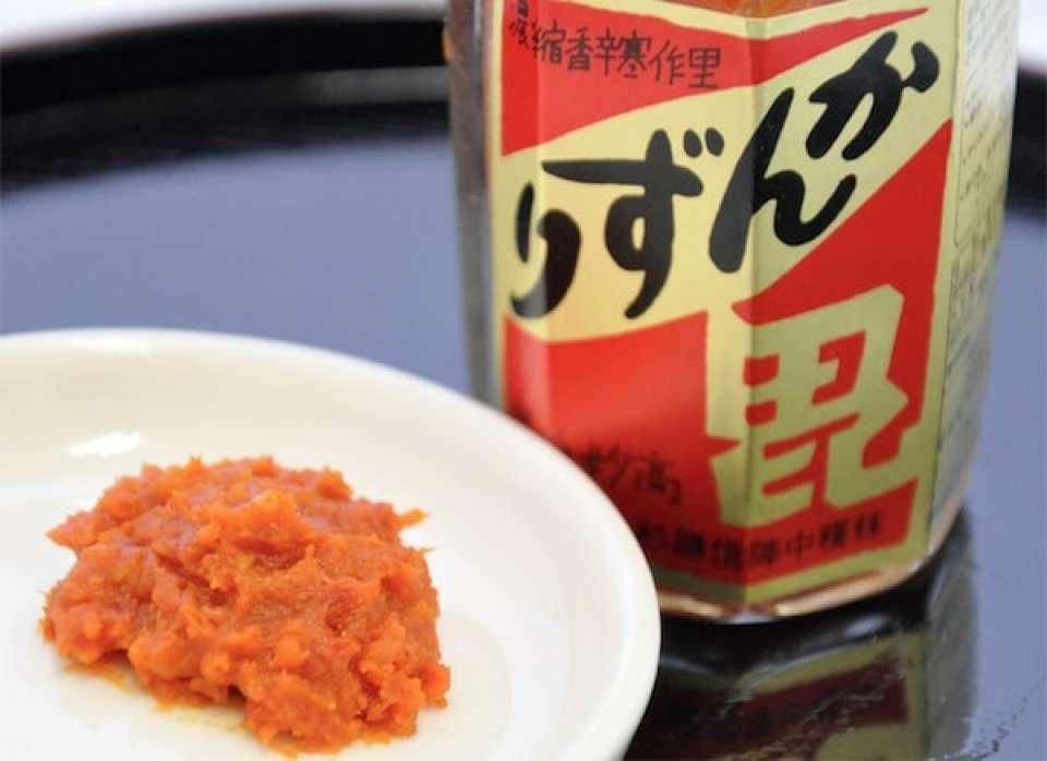 新潟県の名物「かんずり」