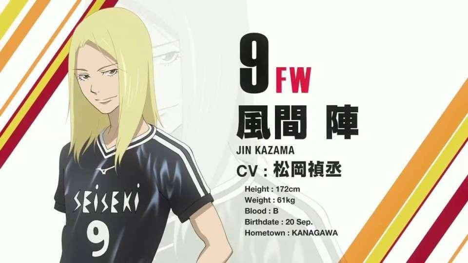 青春サッカーアニメ「DAYS」風間陣のキャラ紹介画像
