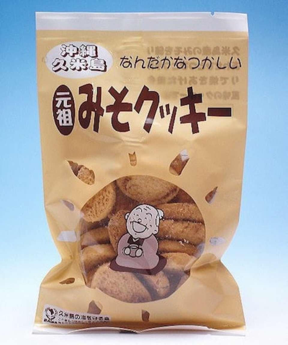 【沖縄県 お土産・名物】元祖久米島のみそクッキー