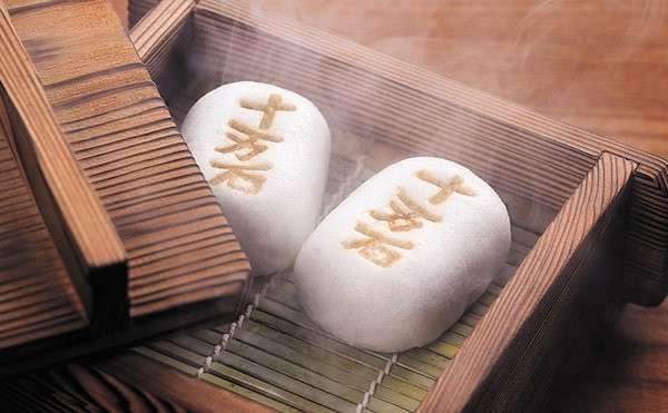 埼玉県の名物「十万石まんじゅう」