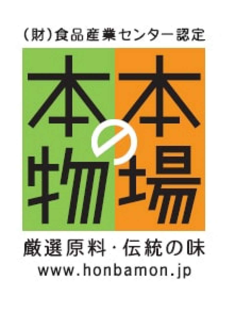 埼玉県の名物「草加煎餅」