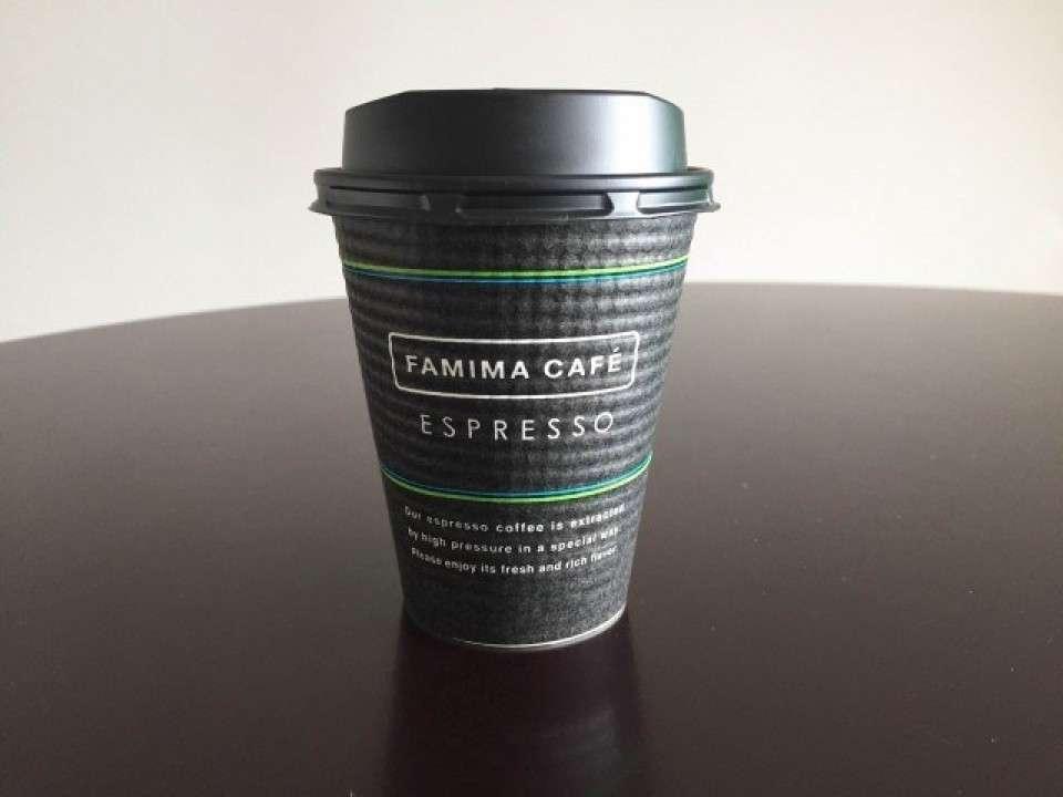 ファミリーマートのコーヒーが好き派の意見画像