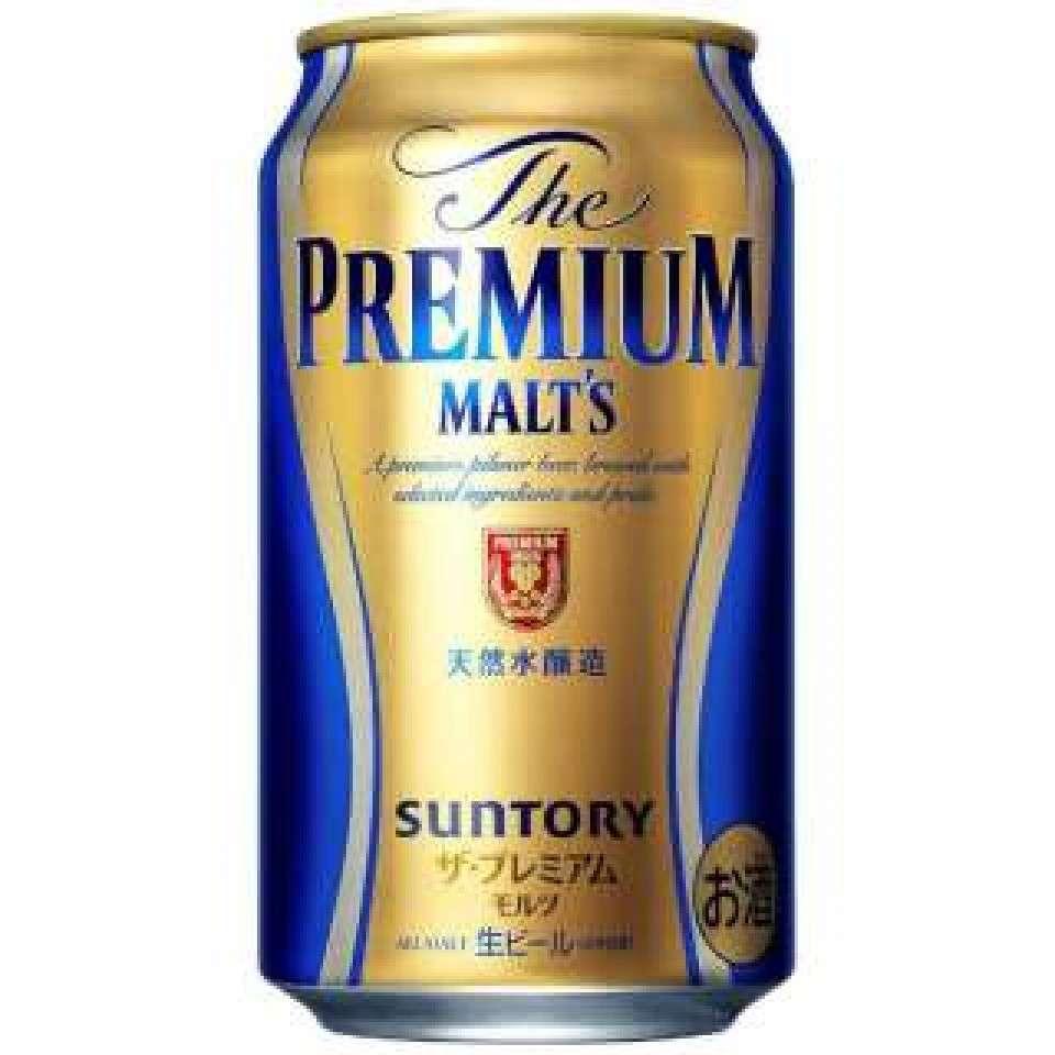 クセが魅力的なビール!画像