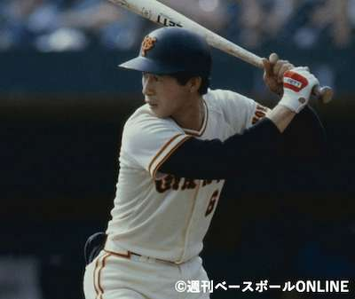 ジャイアンツ歴代No.1セカンドといえば「篠塚利夫」