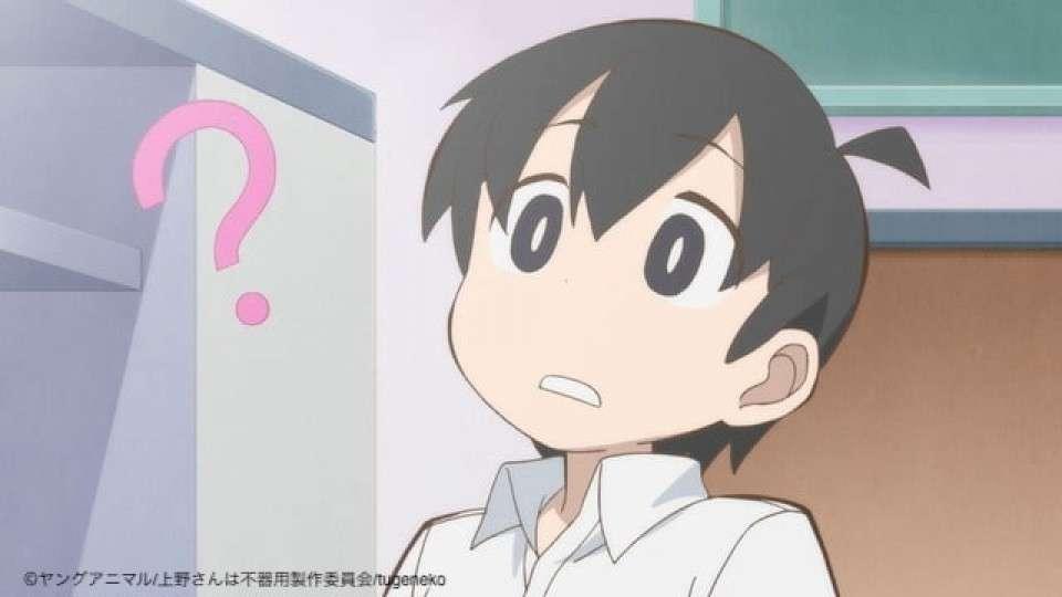 「上野さんは不器用」田中(たなか)のキャラ紹介画像