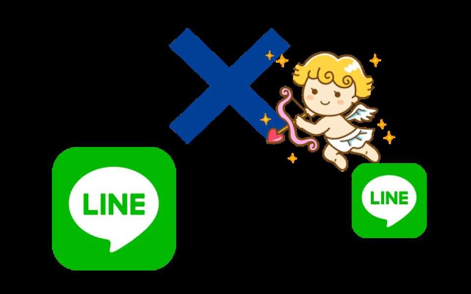 LINEでの告白のデメリット…画像