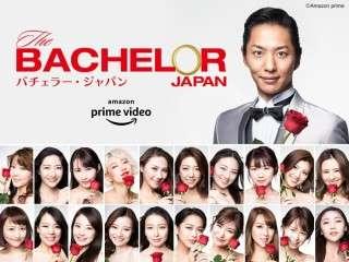 【バチェラー・ジャパン】シーズン3誰が選ばれる?!大予想!
