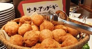 沖縄名物【サーターアンダギー 】美味しい?まずい?どっち?