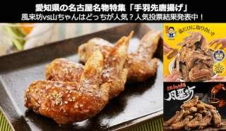大阪名物【たこ昌のたこ焼き】美味しい?まずい?どっち?