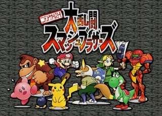 大乱闘スマッシュブラザーズの人気キャラクター決定戦!