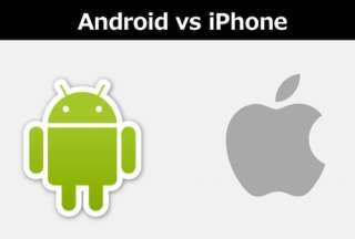 AndroidとiPhoneはどっちが好きですか?