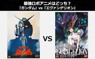 最強ロボアニメはどっち?『ガンダム』vs『エヴァンゲリオン』